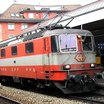 Visiter le groupe Trains de Suisse